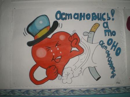 Ru плакат на тему здоровый образ жизни
